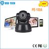 h.264 usb compression camera free ddns ip camera free home security camera software
