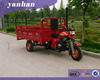 China cargo tricycle 150cc 175cc 200c 250cc