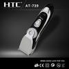 AT-739 HTC Best Razor Blade Hair Trimmers