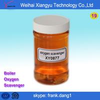 sewage treatment boiler oxygen scavenger XY0877 price