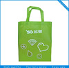 Hottest pp non woven bag, nonwoven reusable shopping bags