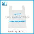 EXW Price heavy-duty pet bag