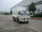 cheap dongfeng mini van/right hand drive van/small delivery van