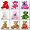 Stuffed plush toy custom personalized teddy bear