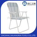 De alta- final de nuevo diseño y caliente venta de leopardo silla plegable