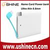 China Shenzhen supplier Pocket Wallet Card Energizer power bank Distributor Shop online for samsung galaxy S5