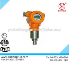 PMD-99A digital air pressure transmitter