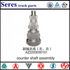 AZ2203030101 Counter shaft assembly