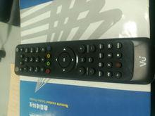 Mini Vu Duo 2 remote control Cloud Ibox Vu Solo 2 Stock For Europe HD Satellite Receiver