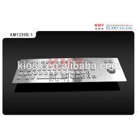 Vandalproof front panel mounting kiosk metal keyboard with trackball