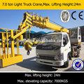 Camiones grúa con la cesta de la plataforma, max. Altura de elevación 24m, capacidad de elevación 7 toneladas de camiones grúa