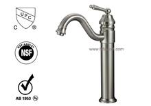 updated hot sale Ceramic cartridge vessel faucet Tap mixer (81H26-BN