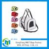 Bright color polyester dog food bags dog overnight sleeping bag