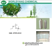 worldyang (1-ethoxycyclopropoxy)trimethylsilane;cas no 27374-25-0;Colorless transparent liquid