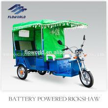 2014 New Model electric tricycle/electric rickshaw/e rickshaw e rickshaw spare parts for passengers