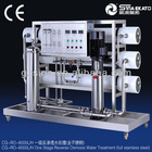 2014 High Quality Cosmetic, Pharmaceutical, Chemical Industries, Food, Drinking Water Reverse Osmosis Water Purifying Equipment