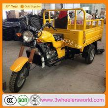 2014 New Design 150cc Gasoline Trike Chopper Three Wheel Motorcycle for sale