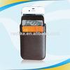 Ultra Slim mobile phone pouchs for blackberry