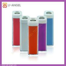 Latest popular 2200 mAh ipad/iphone/smart portable mobile iphone power bank,Buy Usb Charger Power BankPower Bank 2600mah
