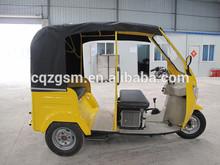 150cc motorized Bajaj auto rickshaw/bajaj tricycle/bajaj 3 wheeler
