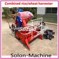 grano de arroz y la trilla de la máquina de la cosecha