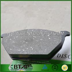 Atv brake pad for SKODA 1K0698151F OE quality
