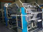 Plastic Shopping Bag Printing Machine