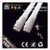 12w led tube lighting csa isolated led tube driver