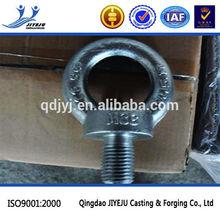 Hardware Rigging drop forged tools DIN580 eye bolt