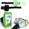 Waterproof armband case for samsung s4 i9500 telefon case