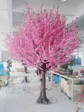 2015 Highest artificial cherry blossom tree