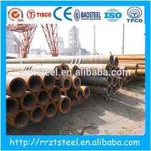 dom steel tube ! ! ! st 37-2 steel pipe
