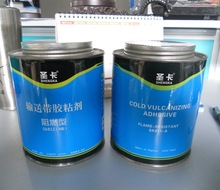 high effiency vulcanized rubber cement for sell