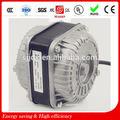 7w de alta calidad a largo elevación y menor ruido de la aspa del ventilador motor sombreado del poste