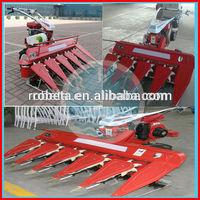 Advanced small paddy reaper machine/crop cutting drying machines