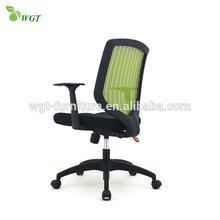 Modern office chair & Modern designer wine CUP chair