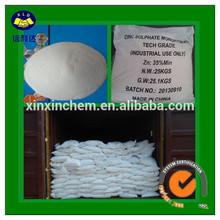 35% Zinc Sulphate Monohydrate Powder or Granular