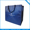 2014 PP non woven bag & shopping bag, PP non woven shopping bag Manufacturing Made In China