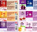 Oem promotion personnalisées. Étiquettes fabriqués en chine fabricant d'impression autocollant