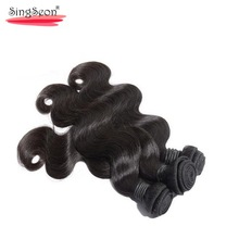 sew in human hair extensions human hair manufacturer make the hair extensions for black women