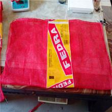 high-strength orange plastic pp leno mesh bag