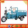 Chinese Wholesale Custom three wheel motorcycle and price
