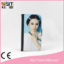 hot selling leather cell phone case;leather case for mobile phone;pu leather phone case