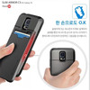 Sliding Wallet Drawer SGP CS Armor Case For Samsung Galaxy S5 Hard Cover With Card Slot