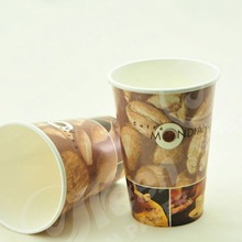 ripple paper coffee cup/paper cup raw material price/paper cup lid