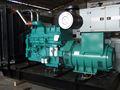 Professionnel des subsides! 150KVA ouvert Type kama diesel générateur
