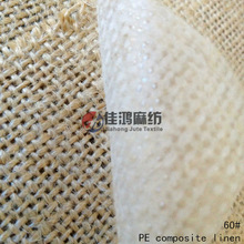PE Composite jute burlap fabric Waterproof Shopping bag fabric