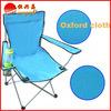 metal folding beach chair folding camping chair fabric reclining chair folding beach chair-bed