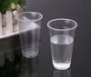 7oz reusable plastic cups wholesale for vending machines pp/ps