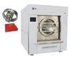 capacity washing machine/Laundry equipment, industrial washing machine ,washer, dryer, ironing machine, finishing equipment